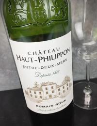Chateau Haut Philippon Blanc, Entre Deux Mers