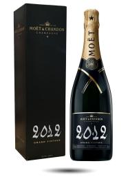 Moet & Chandon 'Brut Imperial'  Vintage Champagne