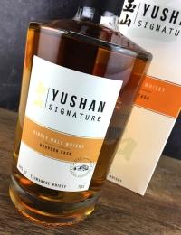 Yushan Signature Single Malt Bourbon Cask Whisky